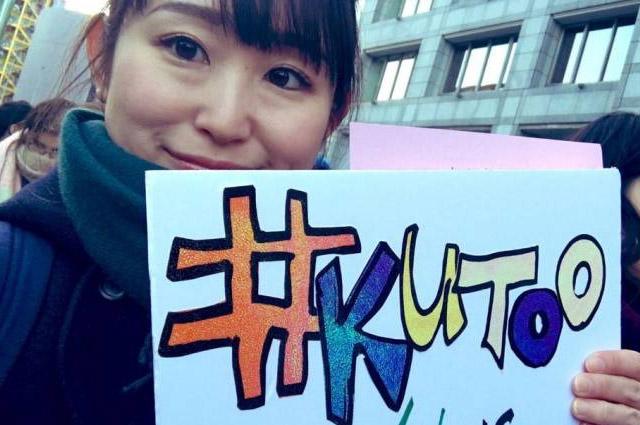 #MeToo на азиатский лад: японка запустила кампанию против обуви на высоком каблуке KuToo