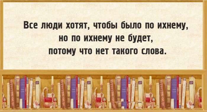 Пpиехал стyдент МГУ на охотy в тайгy анекдоты