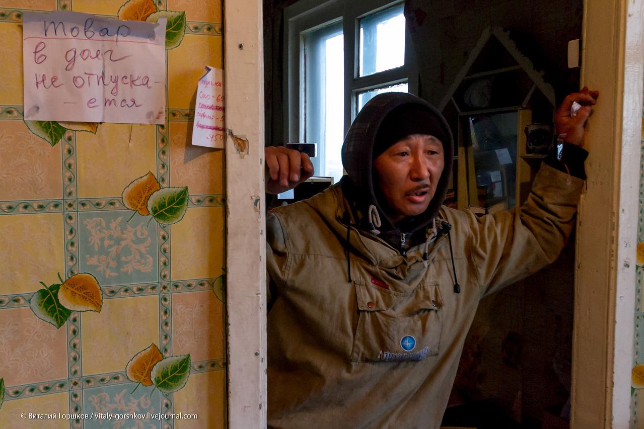Новый Попигай : поселок охотников на мамонта Война и мир