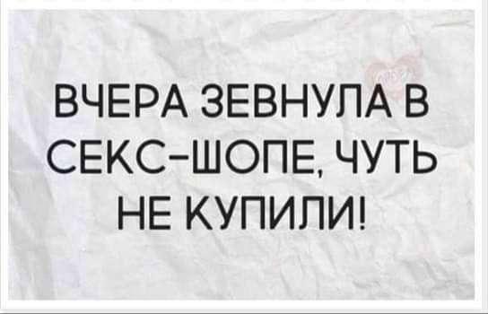 SMS бывшему: «Привет, дорогой! Как живёшь?.. юмор, приколы,, Юмор