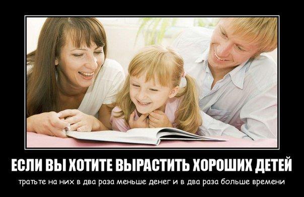Веселые и забавные демотиваторы для хорошего настроения веселые демотиваторы со смыслом