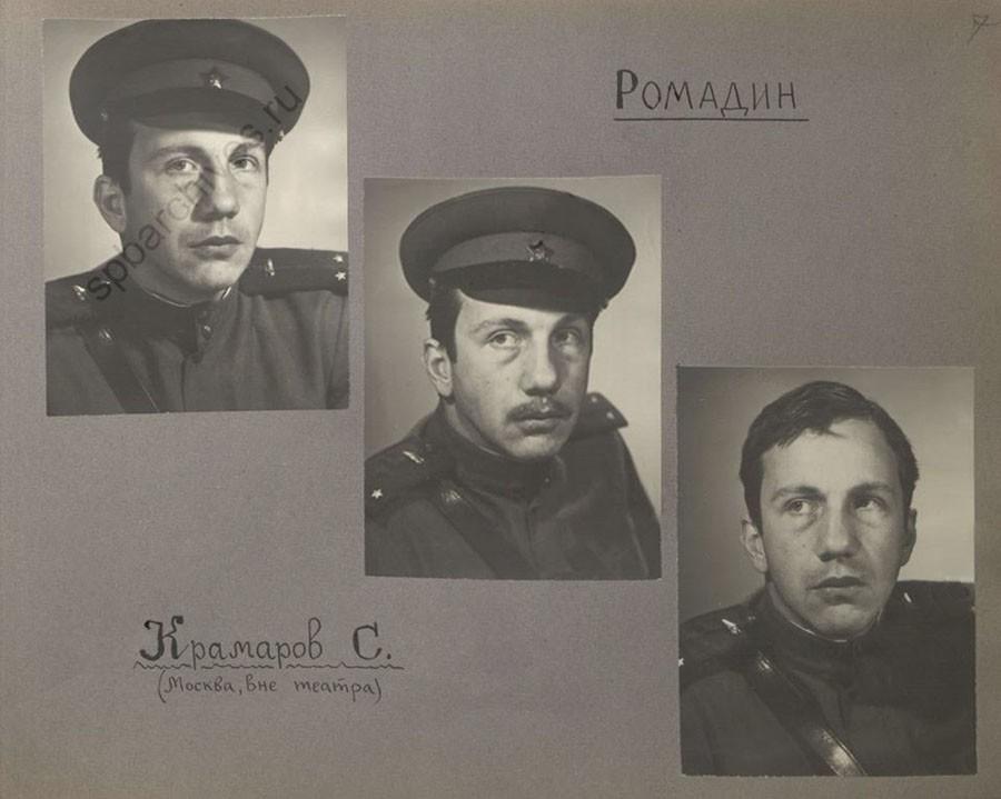 Неизвестная кинопроба Савелия Крамарова