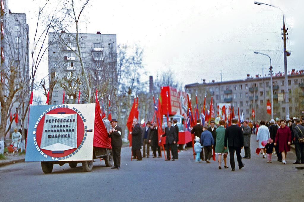 СССР 1973 года в цвете Война и мир