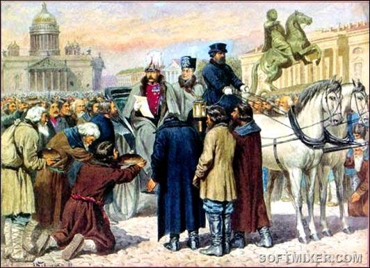 Как отменяли крепостное право Дальние дали
