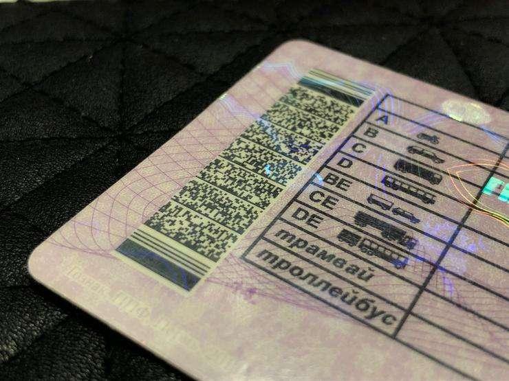 Что общего между водительским удостоверением и бутылкой водки водительское удостоверение
