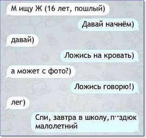 Разговаривают две подруги. Одна:- Как у тебя дела?… юмор, приколы,, Юмор