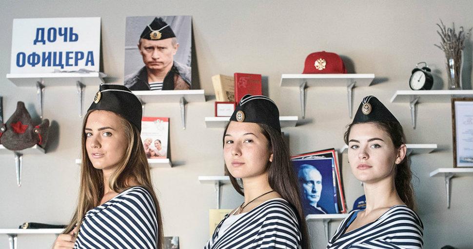 Крымский отдых в объективе французского фотографа