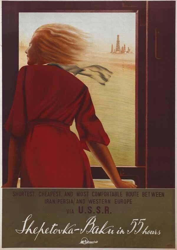 15 плакатов «Интуриста», ставших культурным наследием или маркетинг по-советски
